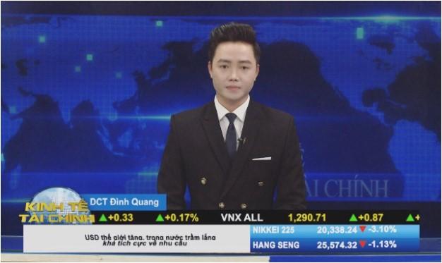 MC Đình Quang