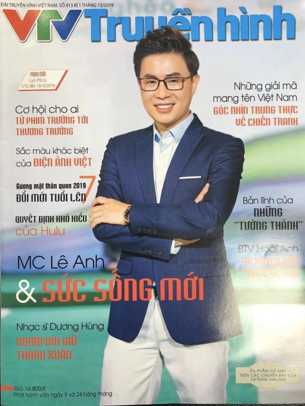 MC Lê Anh